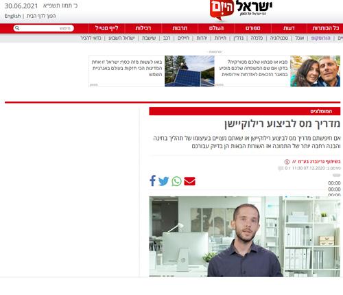 מאמר מאתר ישראל היום